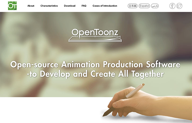 adobe animation software-opentoonz