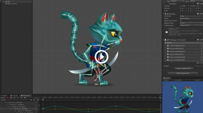 Skeletal Animation Software TOP5