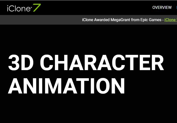 character rigging animation software TOP 20 Iclone