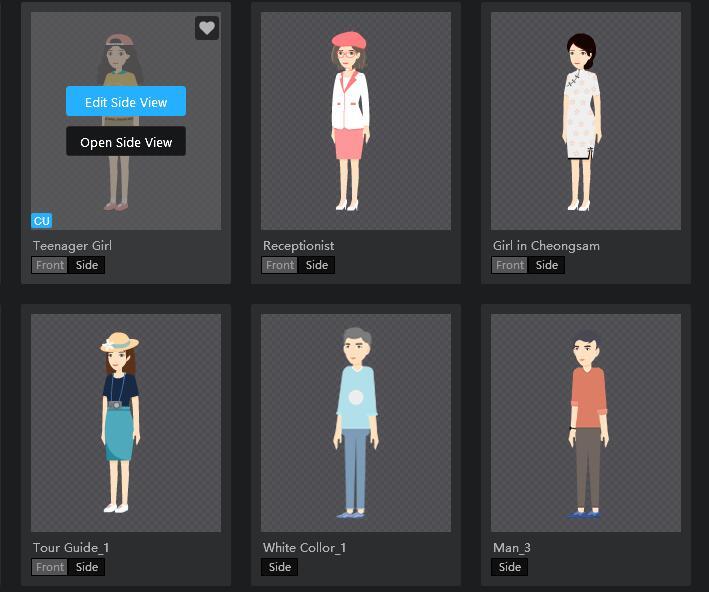 mango animated caricature software